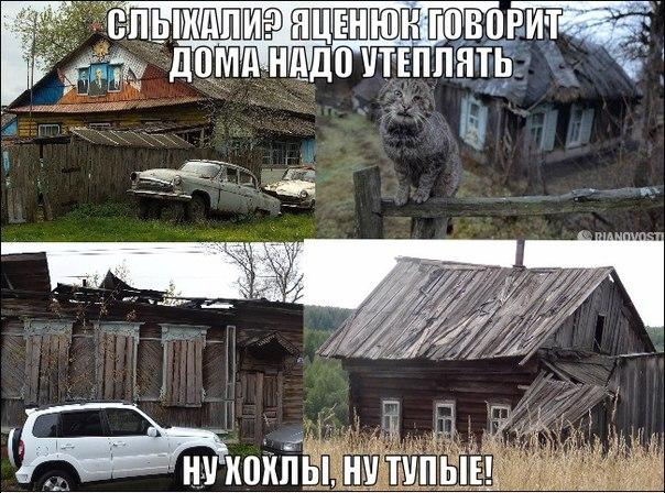 Ситуация на Донбассе стабильная. Боевики ведут, в основном, провокационный огонь,- пресс-центр АТО - Цензор.НЕТ 7342