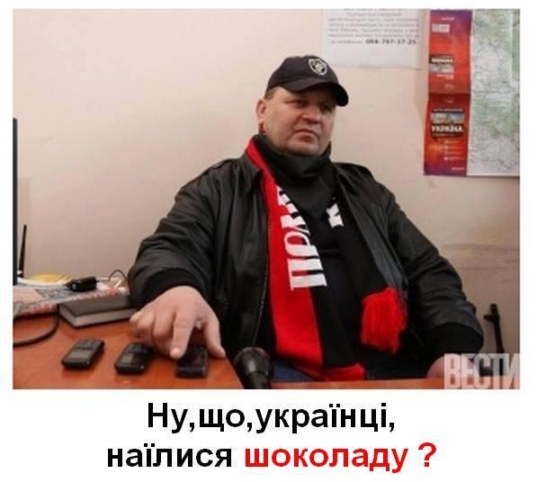 """Часть обвиняемых по делу Майдана работает в правоохранительных органах, а некоторые из подозреваемых даже """"выросли"""" на службе, - Закревская - Цензор.НЕТ 4895"""