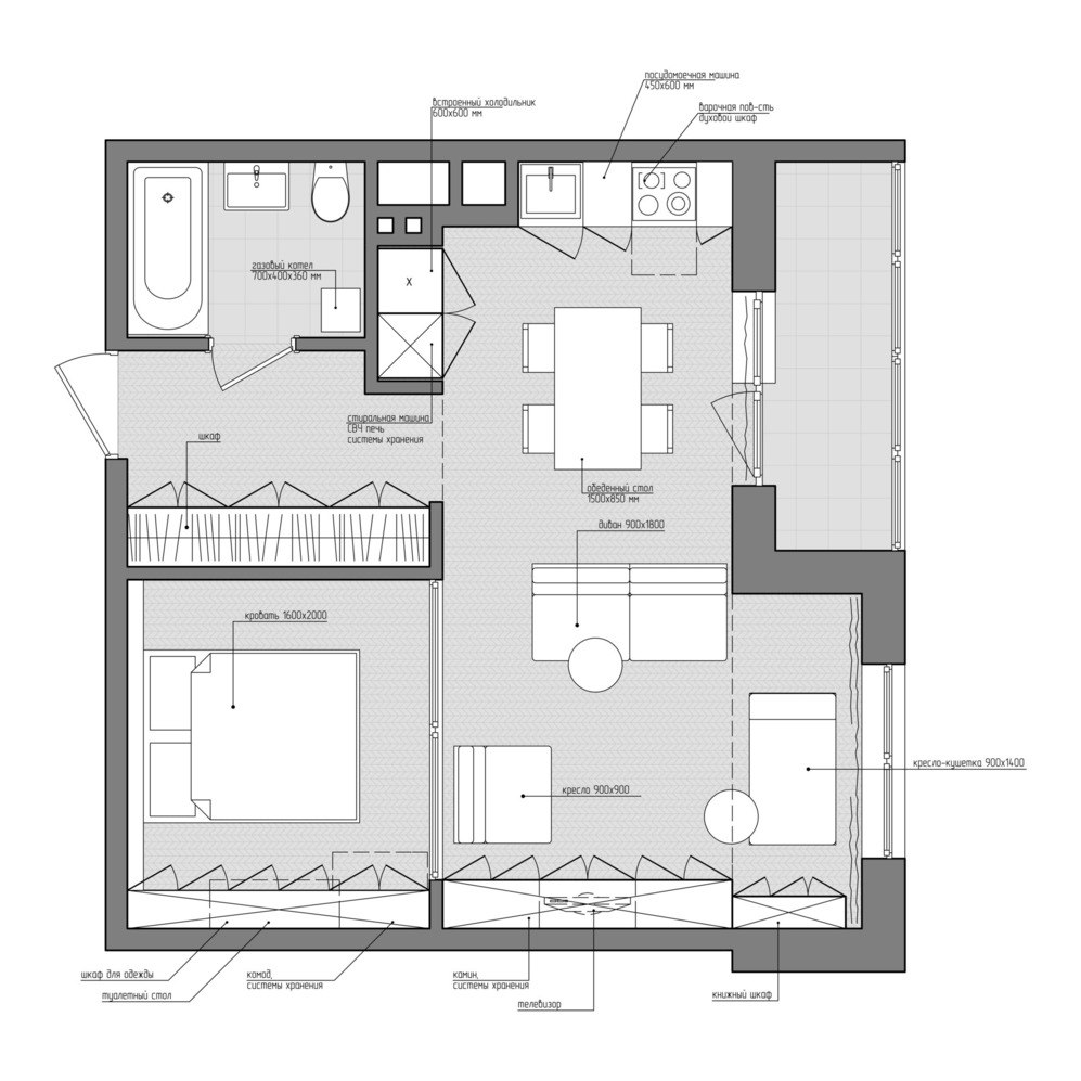 Концепт квартиры 41 м.