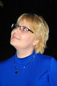 Darya Stepanenko
