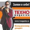 ТЕХНОmagazine