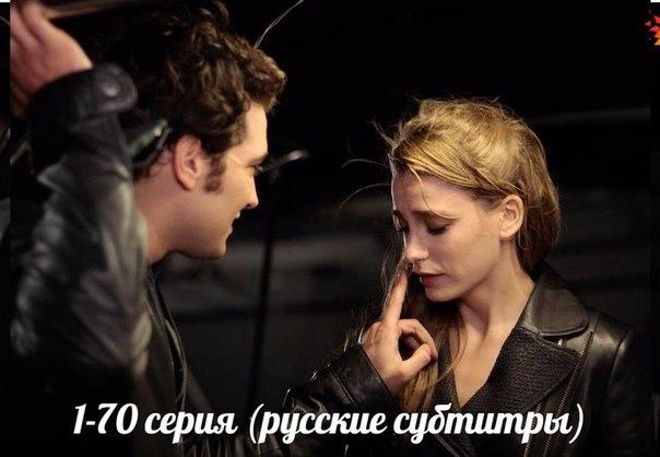 Эртугрул на русском языке
