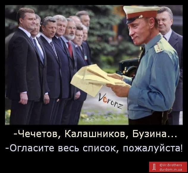 Адвокат Медведько и Полищука обвинил в убийстве Бузины спецслужбы - Цензор.НЕТ 2888