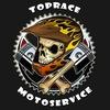 TopRace Motoservice ремонт мотоциклов г. Саранск