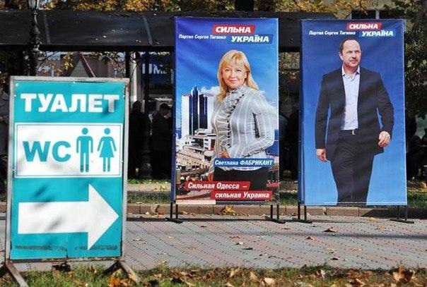 """Имена депутатов, которые не будут зарегистрированы, под лозунгом """"за кого нельзя голосовать"""" опубликуют в """"Голосе Украины"""", - Турчинов - Цензор.НЕТ 8492"""