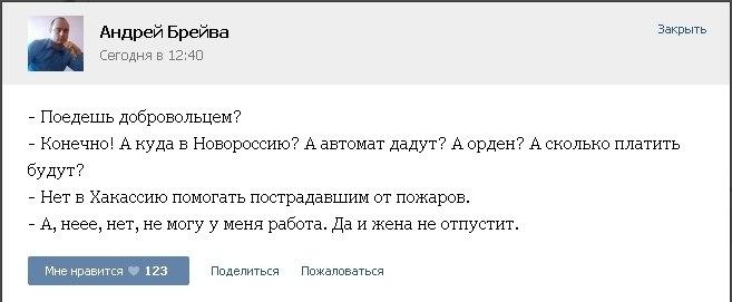 Порошенко вручил украинский паспорт журналистке Сергацковой - Цензор.НЕТ 4421
