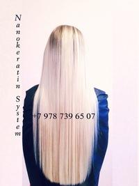 Кератиновое выпрямление волос севастополь цена