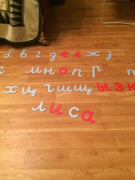 F, J, W, Z không thể nằm ngoài bảng chữ cái EDd4fjwzZg8