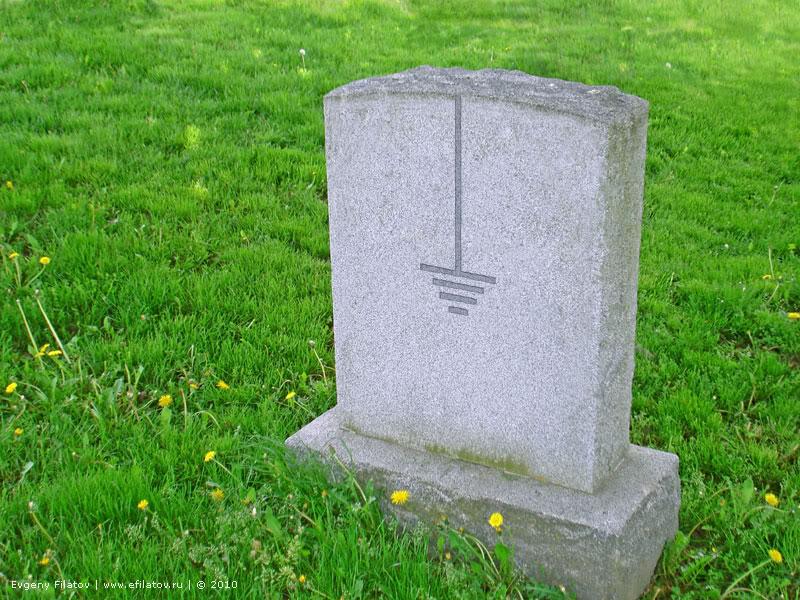 Надгробные камни фото