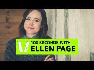 Ellen Page: 100 Seconds with the «Juno» actress