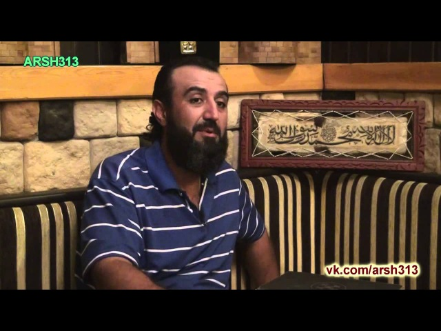 Бывший салафит, ставший шиитом, рассказывает о ширке и куфре «салафитов»