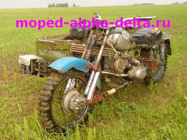 Полноприводный мотоцикл М 67 Урал (видео обзор)