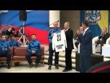 Встреча ХК «Волга» с болельщиками