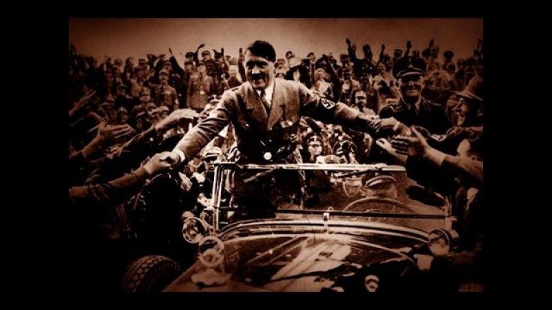 Адольф Гитлер | Das Dossier - Леонид Млечин