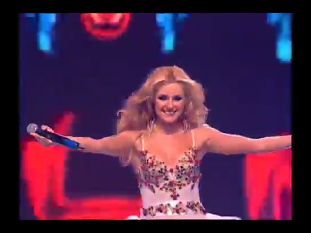 Ірина Федишин - Україна (Це моя земля) (Live)