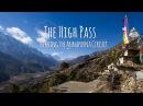 The High Pass: Trekking the Annapurna Circuit in Nepal