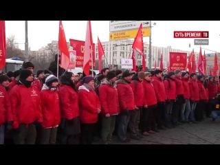 Репортаж о митинге движения «Суть времени» 7 ноября 2015 года