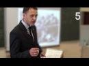 Фахреев В. А. Уроки трезвости - 5 урок