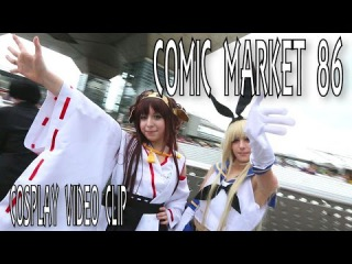 Comic Market 86 Cosplay Video