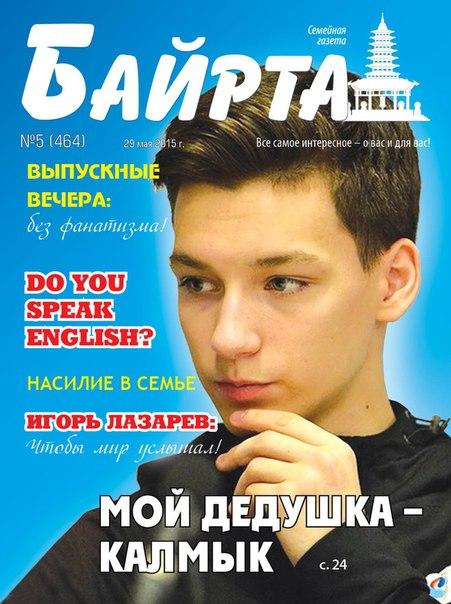 Адьян Питкеев HP8WQ2Sw2Og