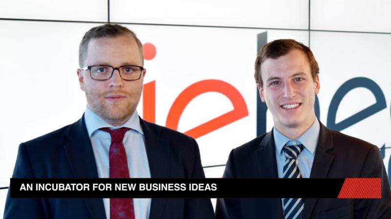 Молодые предприниматели
