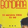 Bondiana Quest - городской ночной квест