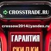 Автоаксессуары CROSSTRADE.RU