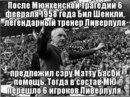 Дмитрий Носков фото #24
