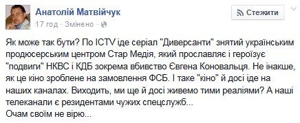 Террористы наращивают силы в районе Донецка: сосредоточено около 50 единиц артиллерии, из них 10-12 - РСЗО - Цензор.НЕТ 4270