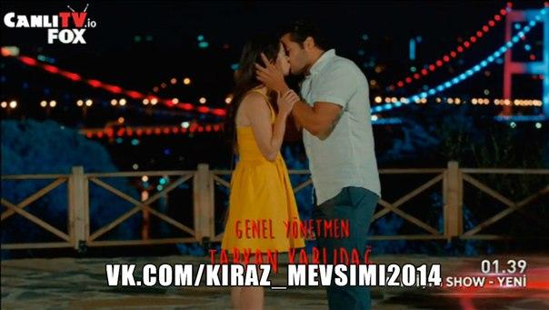 Kiraz Mevsimi/ფოტოები HO4DVg7PTYk