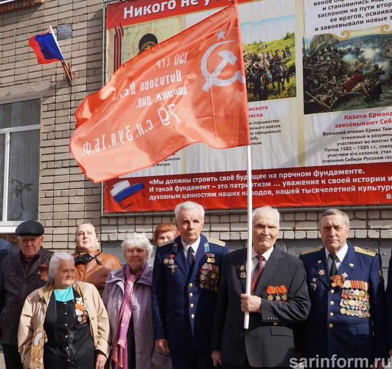 Эро фото знамени россии, русские знаменитости соски через одежду