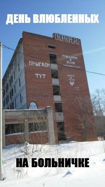 Афиша Хабаровск 14/02 день влюбленных на Больничке 23м