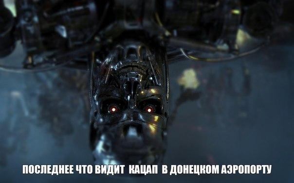 Боевики вывозят уголь из Луганской области в Россию, - ОБСЕ - Цензор.НЕТ 6306