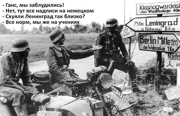 Вину за нереализацию Минских договоренностей сейчас пытаются переложить на Украину. Германия проводит слишком дружественный к РФ курс, - посол Мельник - Цензор.НЕТ 517