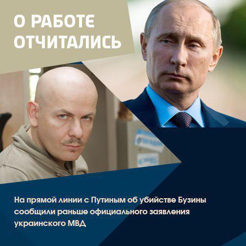 Часть украинских делегатов в ПАСЕ надела футболки с портретами украинских узников Москвы, - Арьев - Цензор.НЕТ 9913