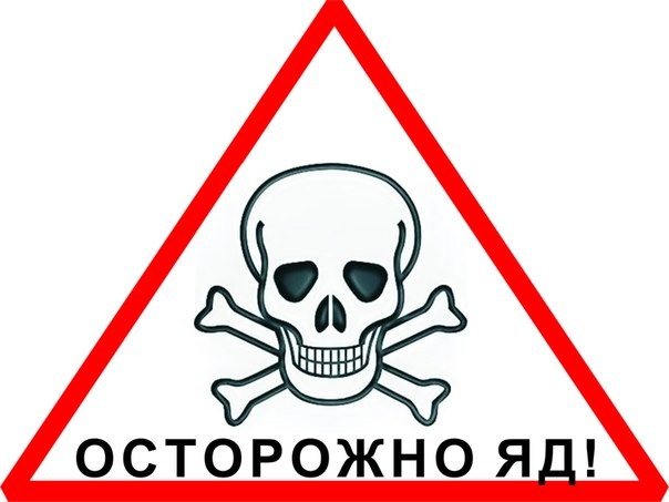 Осторожно! Догхантеры! RfDsY7WsVuk