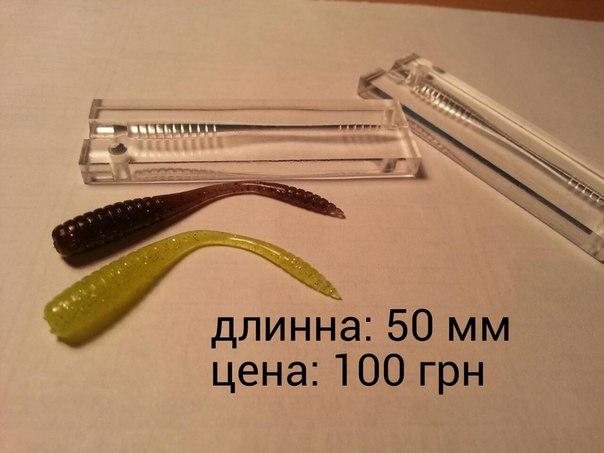 купить форму для литья силиконовых приманок из оргстекла