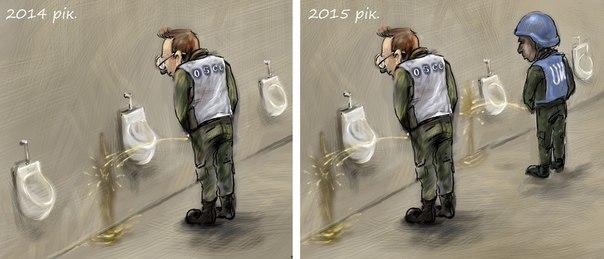 """Полицейская миссия ЕС - неправильный инструмент, Украине нужны """"голубые каски"""", - Хармс - Цензор.НЕТ 5925"""