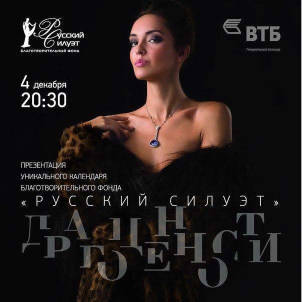 Татьяна Навка-новости, анонсы - Страница 2 X8jhoa7tuzI
