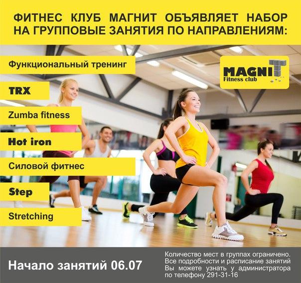 Xxxl фитнес клуб на филатова