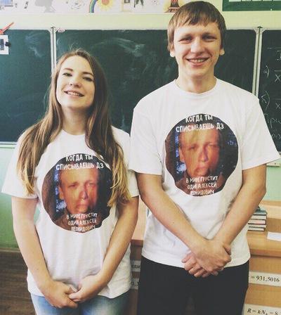 Алексей Федулкин