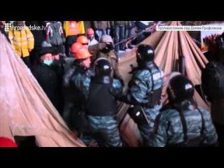 Противостояние под Домом Профсоюзов. Декабрь 2013, Киев, Украина.