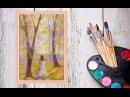Как нарисовать осень гуашью! Dari_Art