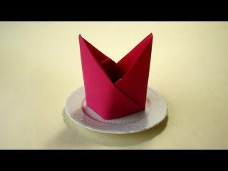 Servietten falten: Bischofsmütze z.B. Hochzeit als Tischdeko - DIY