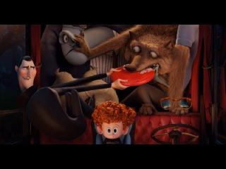 Монстры на каникулах 2 (2015) Дублированный трейлер №2
