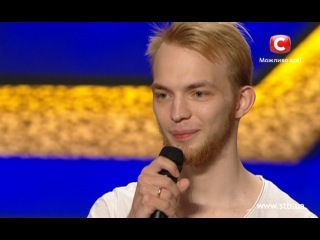 Вольдемар - What does the fox say - Ylvis - Х-Фактор 5 - Кастинг во Львове - 13.09.2014