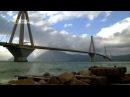 Инженерные идеи - Сейсмоустойчивый мост