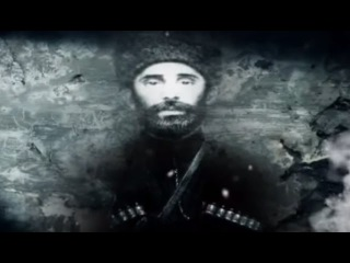 Абрек Зелимхан Харачоевский
