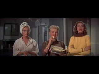 Как выйти замуж за миллионера / How to Marry a Millionaire (1953)