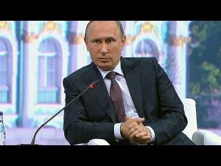 В центре повышенного внимания сегодня - выступление В.Путина на Петербургском экономическом форуме - Первый канал